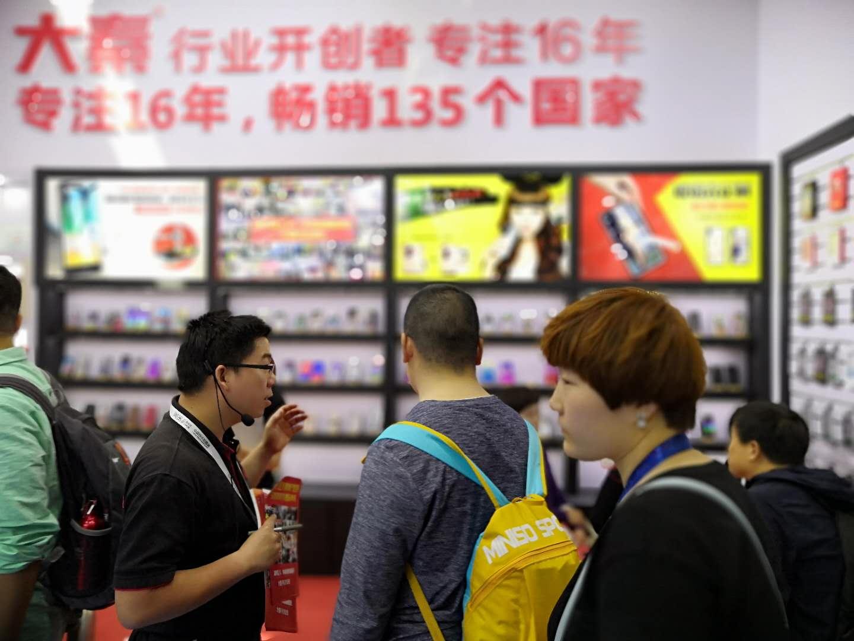 大秦北京国际展会
