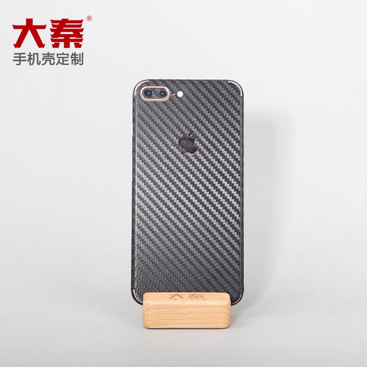 iphone8竹编纤维膜定制