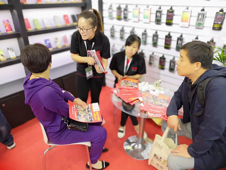 大秦北京特许加盟展