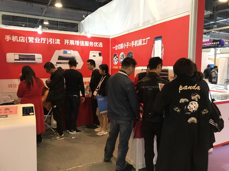 手机店引流增值业务