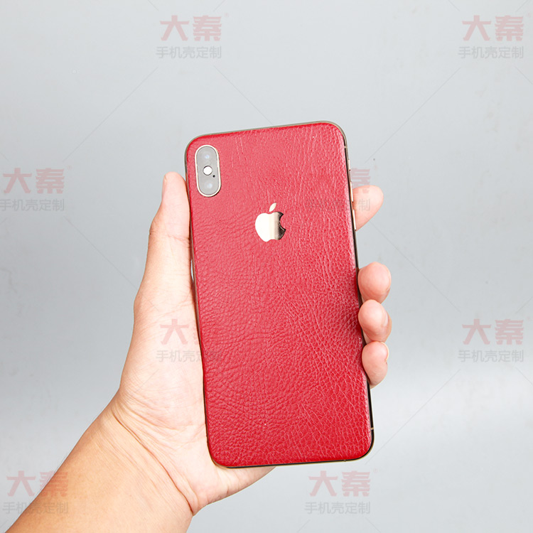苹果iphone xs max手机皮贴