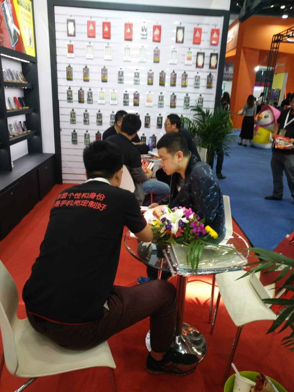 大秦北京展会