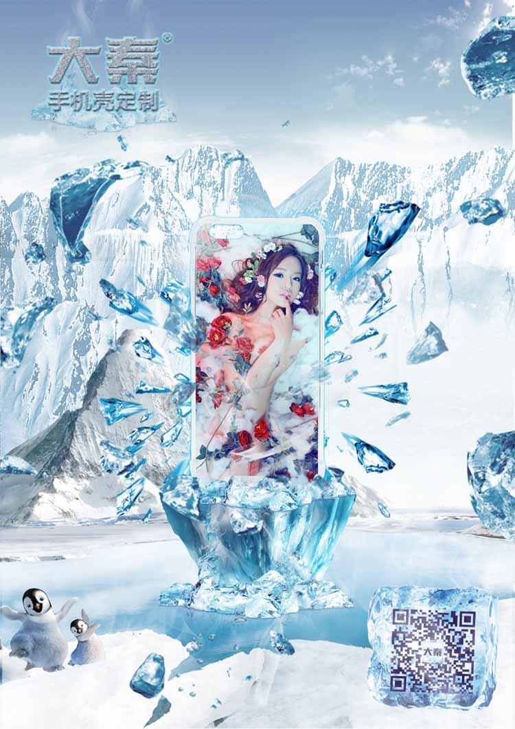 手机降温贴