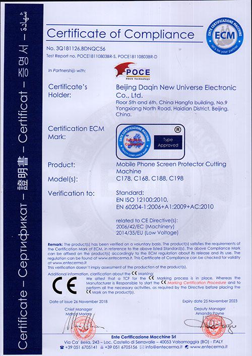 欧洲市场质量检测并获得CE证书