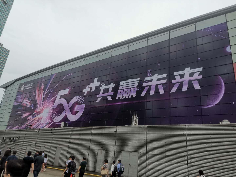世界移动大会MWC上海展